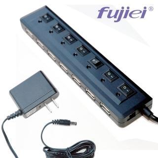 【Fujiei】強磁 7 port獨立開關 HUB集線器(附台灣製2A變壓器 AJ1052)