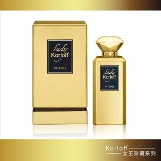 【Korloff】Lady Intense 鎏金狂野女王淡香精(88ml)