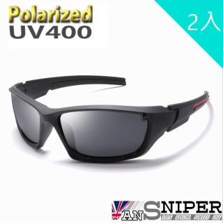 【ansniper】SP-KP011-UV400保麗萊偏光REVO鏡片戶外騎行男士太陽眼鏡/2入組(運動/偏光/太陽眼鏡/抗UV)