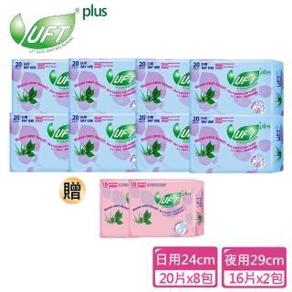 【芫茂UFT】草本蘆薈抑菌衛生棉日用3包+夜用2包(共92片)