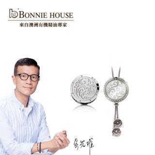 【Bonnie House】微風淨氧擴香禮盒組