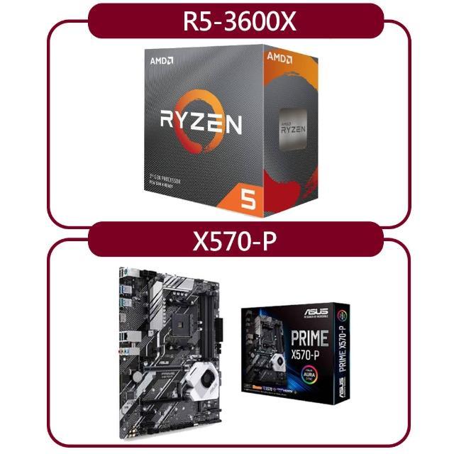 現省$255【AMD】R5-3600X+【ASUS 華碩】PRIME-X570-P 主機板