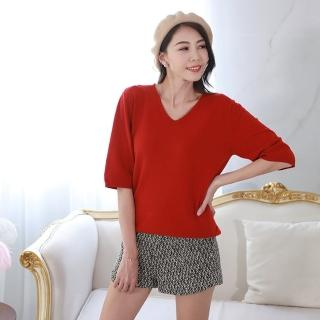 Miss K慕絲柔棉線衫組-春季搶購款