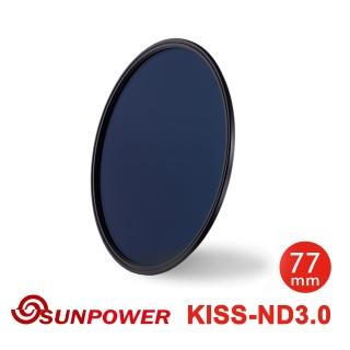 【SUNPOWER】KISS ND3.0 磁吸式鏡片(77mm)