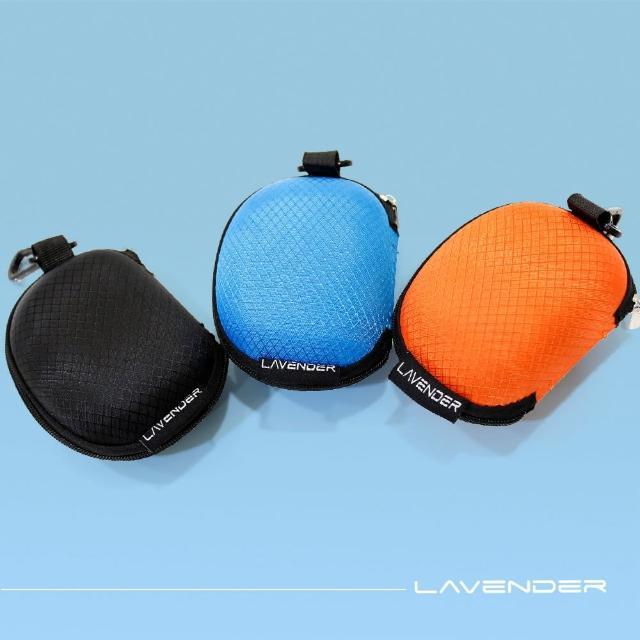 【Lavender】吊掛式隨身收納盒-兩入組(收納盒)/