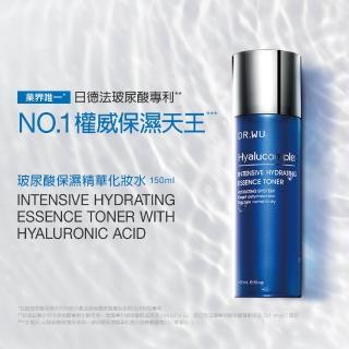 【DR.WU 達爾膚】玻尿酸保濕精華化妝水150ML