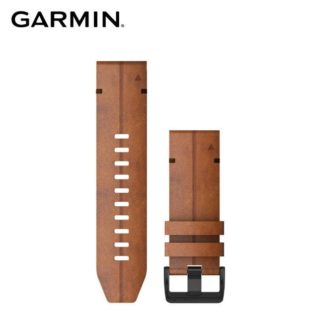 【GARMIN】QUICKFIT 26mm 栗色皮革錶帶