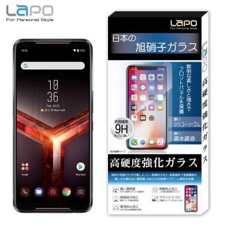【LaPO】ASUS ROG Phone II ZS660KL 全膠滿版9H鋼化玻璃螢幕保護貼(滿版黑)