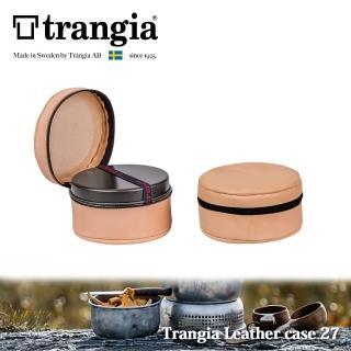【Trangia】瑞典 Leather case 27 風暴爐專用真皮原色防護盒(小-適用Series 27)