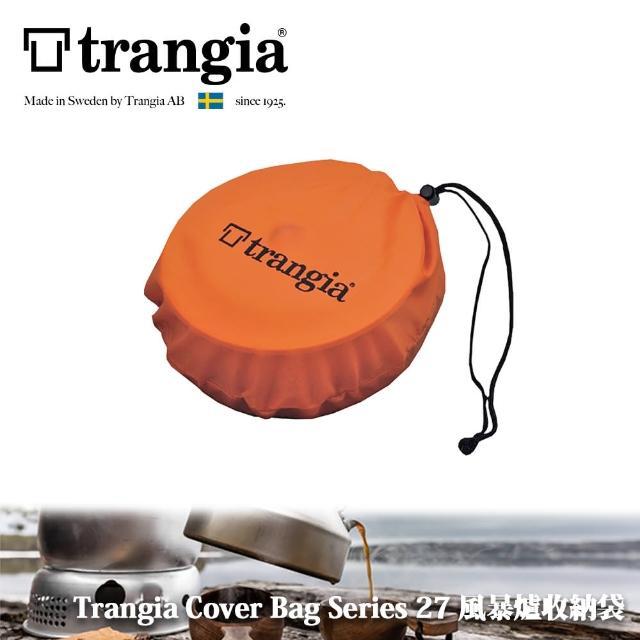 【Trangia】瑞典 Cover Bag Series 27 風暴爐套鍋組攜行收納袋(小-適用Series 27)