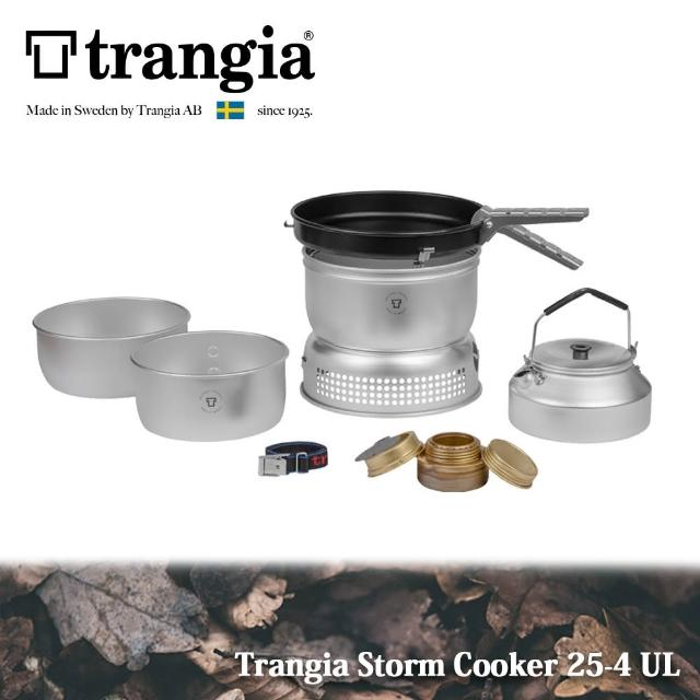 【Trangia】瑞典 Storm Cooker 25-4 UL 超輕鋁風暴爐套鍋組 含超輕鋁壺(3-4人份)
