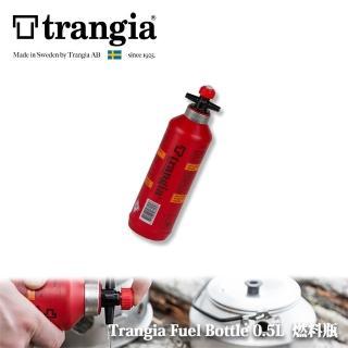 【Trangia】瑞典 Fuel Bottle 0.5L 燃料瓶 燃料罐(經典紅)