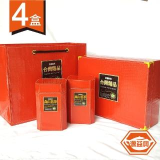 【源益興】當季手採梨山高霧烏龍茶葉禮盒(4盒共2斤/贈提袋)