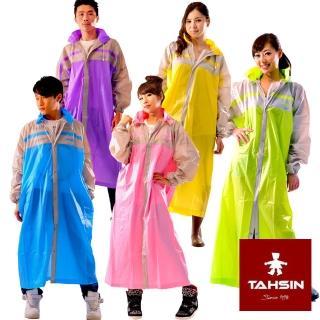 【達新牌】新一代設計家3前開式雨衣(五色任選)