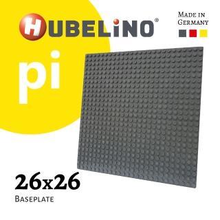 【德國HUBELiNO】Pi 系列軌道積木 26x26 基礎顆粒專用底板 1入