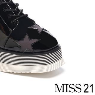 【MISS 21】街頭潮流夜光星星綁帶厚底休閒鞋(黑)