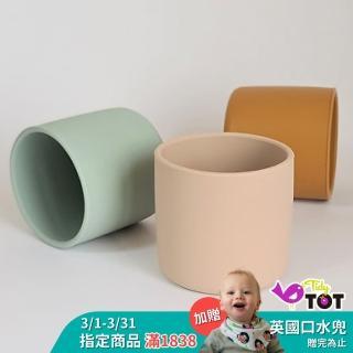【土耳其minikoioi】寶寶自主學習杯 5色