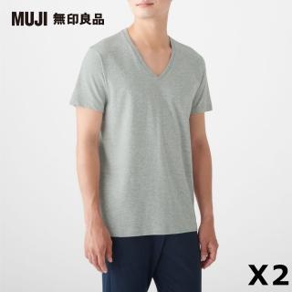 【MUJI 無印良品】男有機棉無側縫天竺V領短袖衫/2入(灰色)