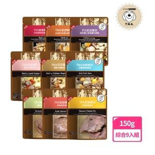 【T.N.A. 悠遊系列】鮮食餐包全系列 9入組(餐包)