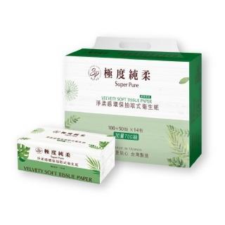 【Superpure 極度純柔】淨柔感環保抽取式花紋衛生紙150抽x70包/箱x2