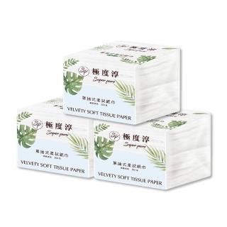 【Superpure 極度純柔】單抽式柔拭紙巾300抽x90包(3箱)