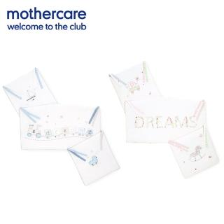 【mothercare】歡樂夢想-分離式床圍(2色選擇)