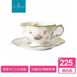 【ROYAL CROWN DERBY皇家皇冠德貝】皇家安東尼特系列225ML杯盤組(精緻禮品組)