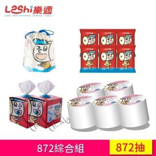 【Leshi 樂適】嬰兒乾濕兩用布巾/護理巾(880抽綜合組)