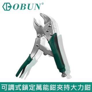 【OBUN】8吋專業級可調式鎖定萬能鉗夾持大力鉗 504102