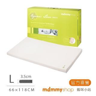 【mammyshop 媽咪小站】VE系列-嬰兒護脊床墊L號 厚3.5cm(66 x 118 cm)