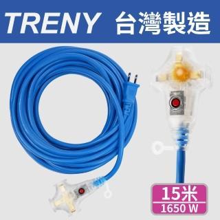 【TRENY】2.0mm 藍色雙絕緣動力過載延長軟線-15m(動力線)