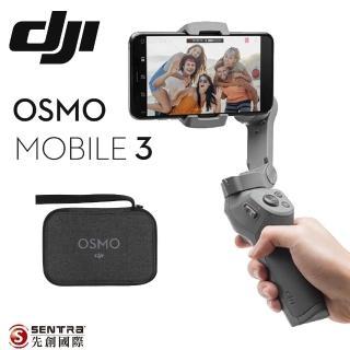 【DJI】Osmo Mobile 3手機雲台-套裝版(先創公司貨)