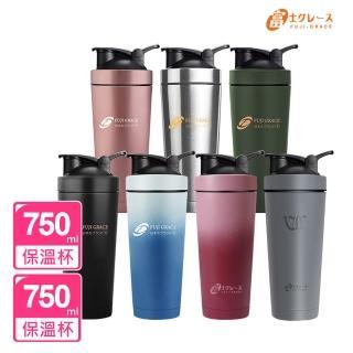 【FUJI-GRACE】SGS認證寬口陶瓷噴層冰爆運動搖搖杯750ML(買1送1)/
