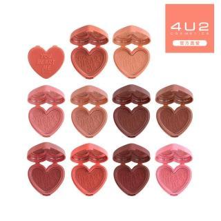 【4U2】YOU HEART ME 心型刻字腮紅- 霧面/光感(台灣總代理)