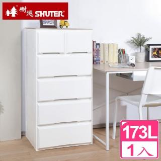 【SHUTER 樹德】伯斯加寬五抽收納櫃173L(1入)