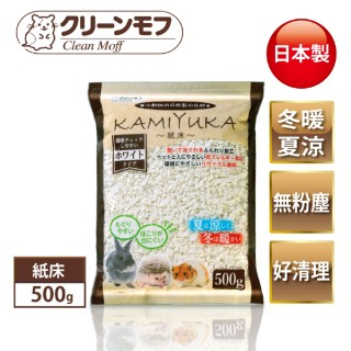 【Clean One】小動物專用紙床 白色-500g(小動物墊料、刺蝟、倉鼠)