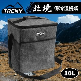 【TRENY】北境保冷溫提袋 16L