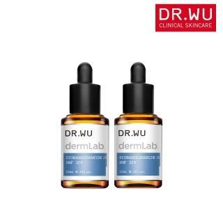 【DR.WU 達爾膚】2%神經醯胺保濕精華15ML(2入組)
