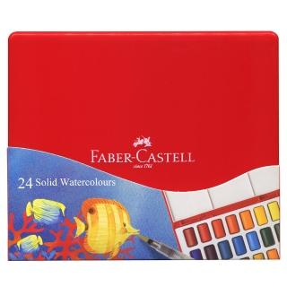 【Faber-Castell】24色攜帶型水彩塊套組(水彩)