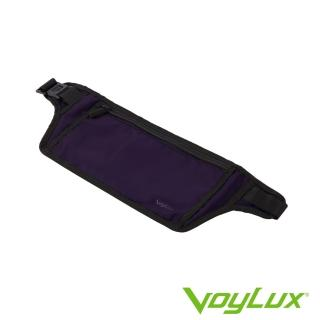 【VoyLux 伯勒仕】城市快捷系列超貼身防搶包紫色1680717