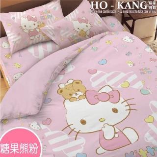 【HO KANG】正版卡通授權床包 單人床包+枕套 兩件組(KT 糖果熊 粉)