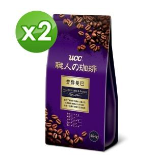 【UCC-買1送1】經典曼巴咖啡豆454g(熱銷曼巴款)