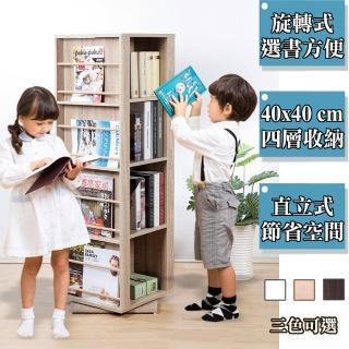 【C&B】可旋轉四層繪本展示架書架(三色可選)