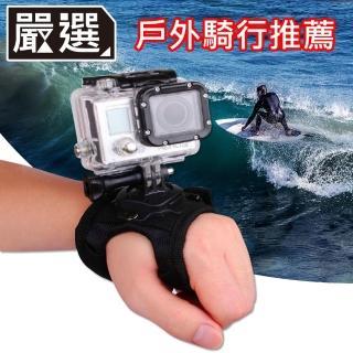 【嚴選】GoPro HERO5/6/7 360度水上騎行運動型旋轉手腕套