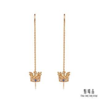【點睛品】V&A博物館系列  18K玫瑰金藍寶石皇冠耳環