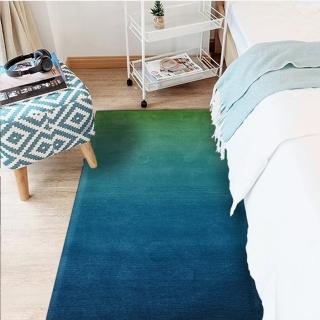 【山德力】ESPRIT home 晨芙 70X140CM(長型地毯 漸層 藍綠色 客廳 書房 餐廳 起居室 生活美學)
