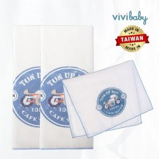【VIVIBABY】復古賽車超柔精梳棉紗布澡巾-6入(藍)