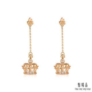 【點睛品】V&A博物館系列 真愛皇冠 18K玫瑰金鑽石耳環