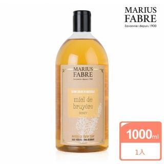 【MARIUS FABRE 法鉑】蜂蜜草本液體皂(1000ml)