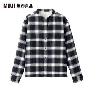 【MUJI 無印良品】女新疆棉法蘭絨立領襯衫(共8色)